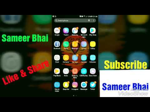 How to Download Facebook Videos on Android Mobile Free |Sameer Bhai|