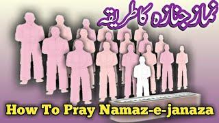 Mayyat Ki Namaz-e-janaza kaise Ada Karen in Hindi/Urdu