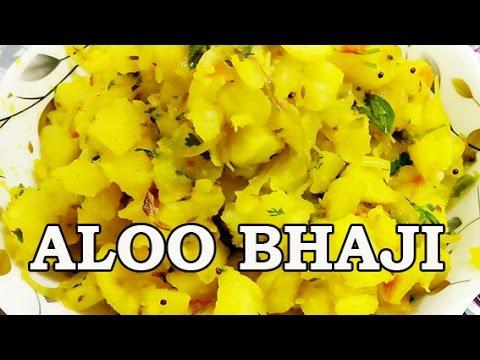 Aloo Bhaji (Sabji) | Traditional Maharastrian Recipe (Hindi)