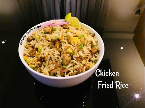 Chicken Fried Rice - Restaurant style - Chinese Chicken Fried Rice Recipe With Egg