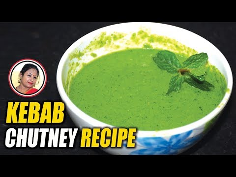 Restaurant Style Green Chutney Recipe For Kebab | Coriander Chutney for Starters - Pakora - Fries