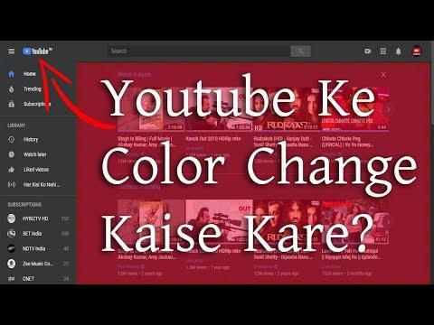 Youtube Ke Color, Design Change Kaise Kare? How to Change Youtube Color?