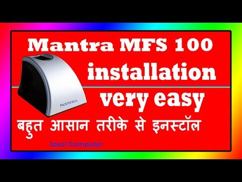 Mantra MFS 100 installation very easy | ये सेटिंग कर लो 100% working |