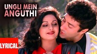 Oongli Mein Angoothi Angoothi Mein Nagina Lyrical Video | Sridevi Sunny Deol | Ram Avtar