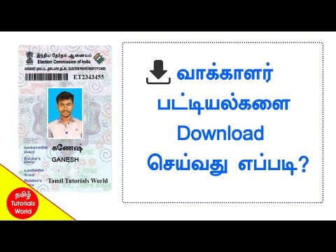How to Download Voters List With Your Constituency Tamil Tutorials World_HD