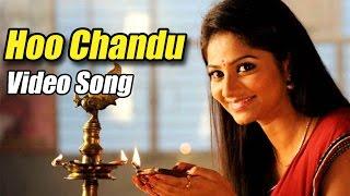 Bul Bul - Hoo Chandu  - Kannada Movie Full Song Video | Darshan Thoogudeepa | V Harikrishna