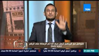 الكلام الطيب - علاج مرض الوسواس أثناء الصلاة والأسئلة المتعلقة بالذات الإلهية من الشيخ رمضان