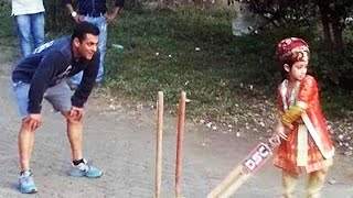 Salman Khan Playing Galli Cricket!
