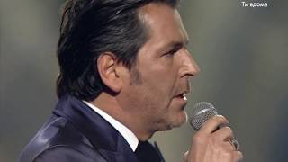 Thomas Anders - Give Me Peace On Earth