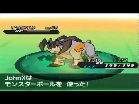 How to get Terrakion In Pokemon Black 2 & White 2 (In a Pokeball)