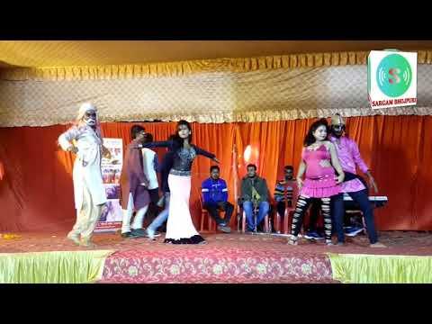 Xxx Mp4 हमरा हउ चाहीं Nahi Chohi Ho Kuch Hamra Hau Chahi HD Hot Bhojpuri Arkestra Video 3gp Sex