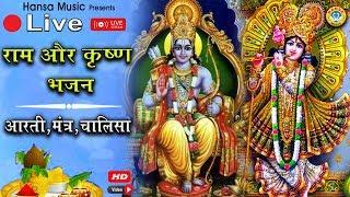 Live - शनि जी के भजन - आरती ,मंत्र ,चालीसा - NON STOP SHANI JI KE BHAJAN - नॉनस्टॉप शनि जी के भजन