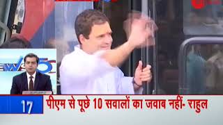 News 50: 68% voting in first phase of Gujarat elections