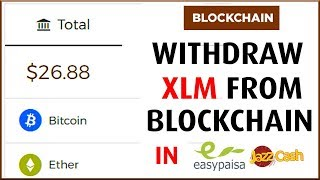 How to Withdraw Stellar xlm 25$ Airdrop From Blockchain to Easypaisa & JazzCash Urdu | Hindi