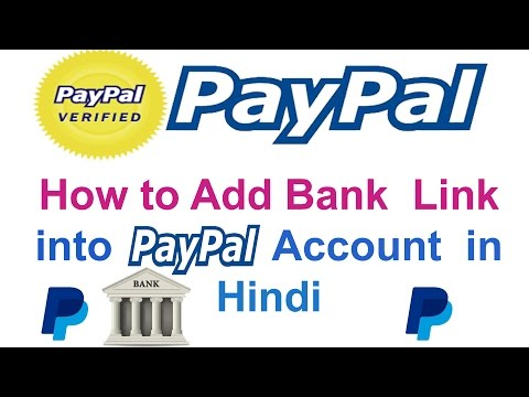 How to Add Bank  Link into Paypal Account  in Hindi || by technical naresh