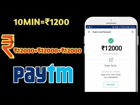 ₹1200 Free Paytm Cash New Application | Technical Ayush
