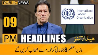 Public News Headlines   09:00 PM   05 July 2020