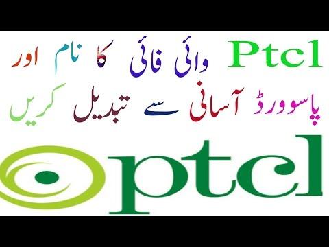 PTCL wifi password change setting - Ptcl wifi password change procedure