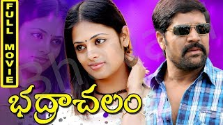 Bhadrachalam Telugu Full Movie - Srihari, Sindhu Menon, Roopa