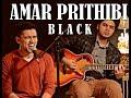 Amar Prithibi Black Cover Studio 13