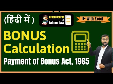 Payment of BONUS ACT & amendments | with bonus calculation in Excel Sheet