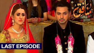 Munafiq - Last Episode Letest Promo | Munafiq Drama Last Ep Story