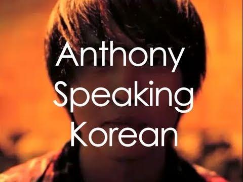 Anthony Lee speaking Korean