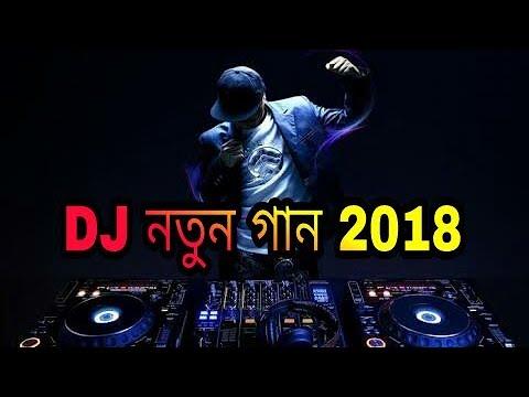 Xxx Mp4 নতুন DJ গান ২০১৮ সালের সবাই জনপ্রিয় এই গানটি New Dj Songs ALL BANGLA 3gp Sex