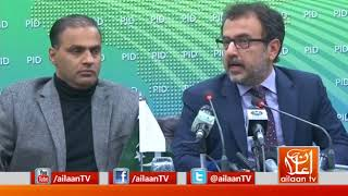PMLN Press Conference 13 December 2017 @pmln_org