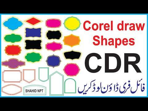 New Special Banner Shapes Free Download For CorelDraw 12