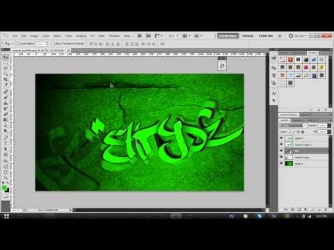 Speed Edit | Shayde Graffiti | Photoshop/Cinema 4d | Ep.2