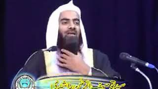 Rafayadain Namaz me karna zaroori hai ya nahi ? by tauseef ur rehman