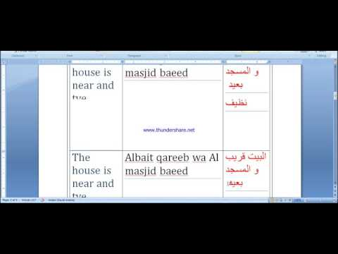How to learn Arabic hindi/urdu day 15