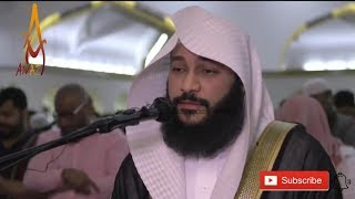 Best Quran Recitation in the World 2018 | Emotional Crying by Sheikh Abdur Rahman Al Ossi  |  AWAZ