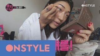 AttractionTV [페기TV] 페기의 시그니처 아이 메이크업 공개 #속눈썹오일 160711 EP.19