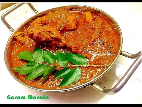 Kerala style chicken curry / Red color / Thick Gravy