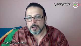 مع حسين المحمدي يجيب على اسئلتكم حول المقاطعة والتزوير والفساد والارهاب والعمالة