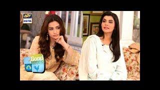 Sana Javed answers the million-dollar question - ARY Digital Show