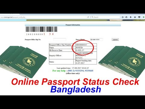 How to Check Bangladeshi MRP Passport Status online