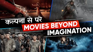 Top 10 Hollywood Movies Beyond Imagination on YouTube, Netflix & Amazon Prime | Part 8