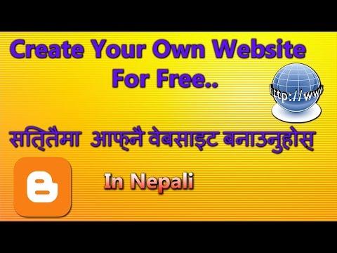 Create your Own Website or Blog for FREE   सित्तैमा आफ्नै वेबसाइट बनाउनुहोस
