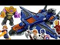 Marvel LEGO Avengers End Game Ultimate Quinjet Go Take Infinity Stone From Thanos DuDuPopTOY