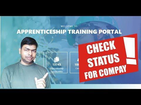 Check Apprenticeship Status Company Vise on Apprenticeship Training Portal!