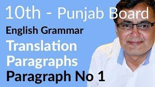grammar portion Videos - 9tube tv
