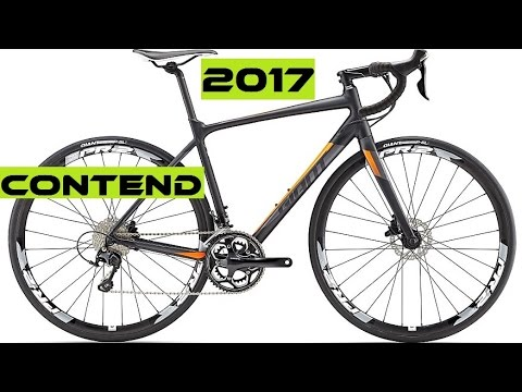 CHEAPER 2017 Giant Endurance Bikes - CONTEND - Replaces Some Defy Models. Buyer's Guide.