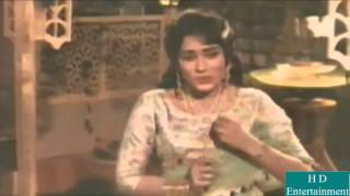 Mala Shamim Ara Song   Ghume Dil Ko