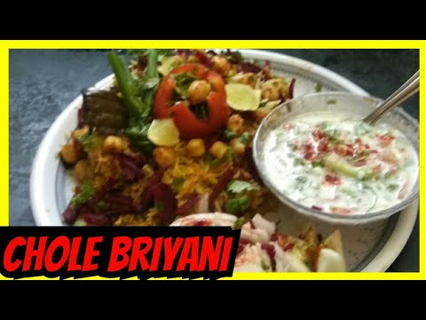 mix vegetables chole briyani | quick and easy vegetables briyani | chole chole briyani
