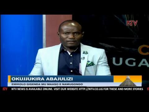 LIVE: Uganda Martyr's day celebrations in Namugongo