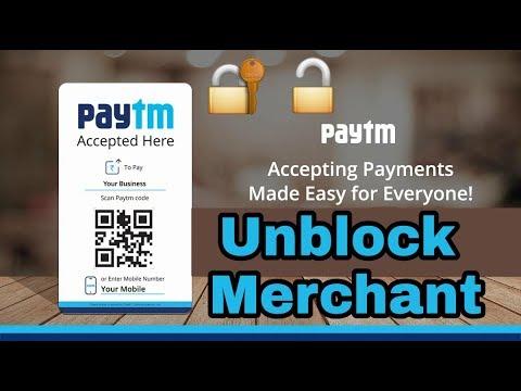 Unblock 🔓 Paytm Merchant account 🔥 🔥