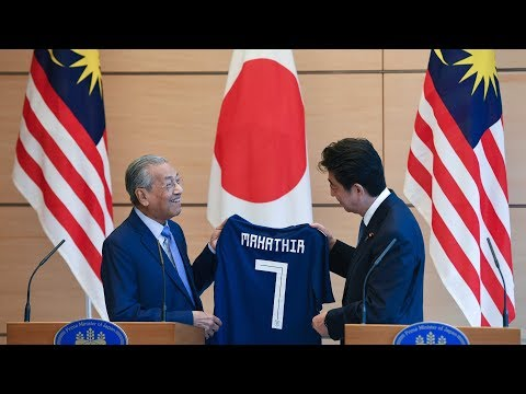 Tun M: Japan will study Malaysia's request for yen credit